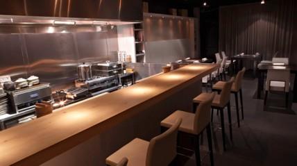 Naoe-Miami-Restaurant-428x239